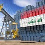 بررسی تلاشها و اقدامات عراق برای افزایش تولید و صادرات نفت خام